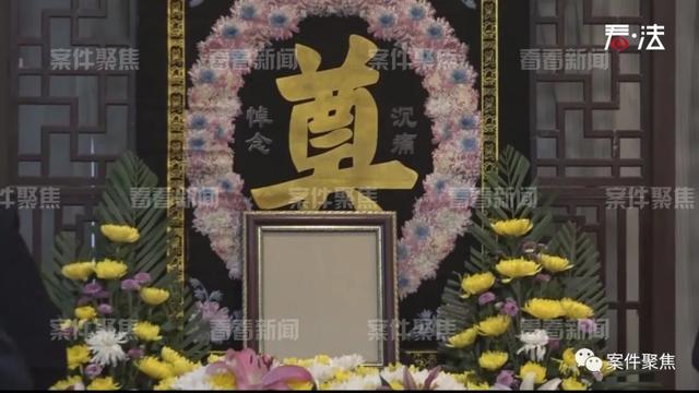 殡仪馆遗体