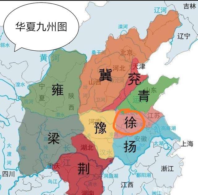 淮海战役在哪儿