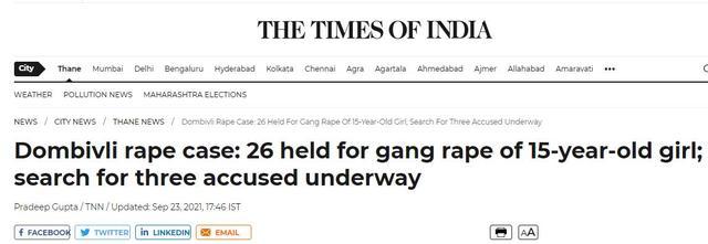 怵目惊心!印度13岁女孩8个月内遭33名男子轮奸,警方拘捕26人:包括未成年