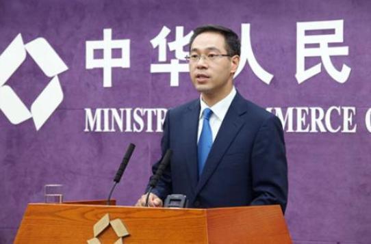 """中国与澳大利亚等11国发联合声明,给""""逆全球化""""上了一课"""