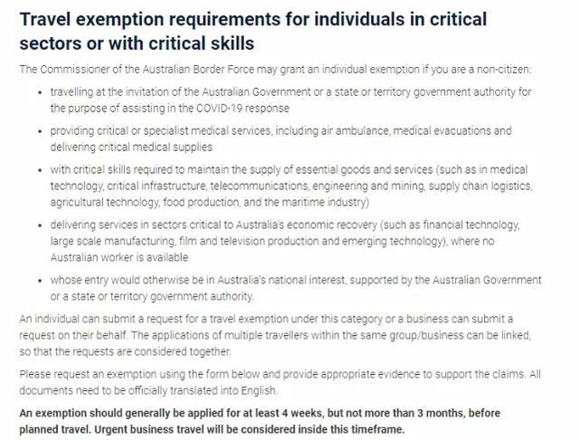 澳洲宣布放宽边境豁免资格!满足条件,非PR华人和留学生可入境