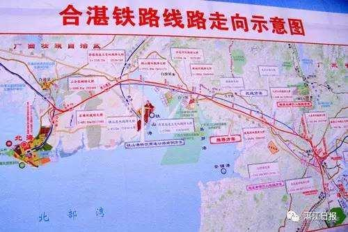 合湛高铁设合浦、北海北、山口、廉江南、遂溪、湛江北、湛江西站