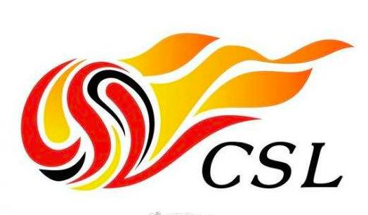 下午4点!中国足球终于传来振奋人心消息:中超最快25天后开赛