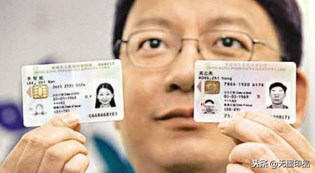 身份证号码和姓名