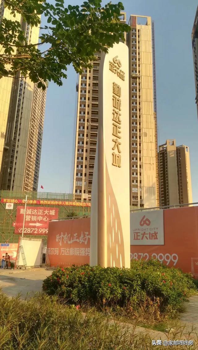 光明新区一手、二手在今年全深圳涨幅最大,预计3年后单价要破7