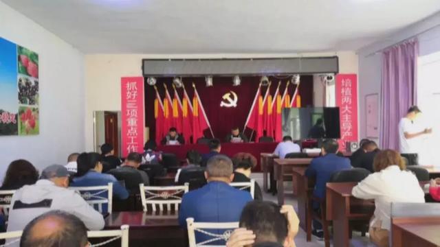 【脱贫攻坚】尚志市石头河子镇召开扶贫工作调度会