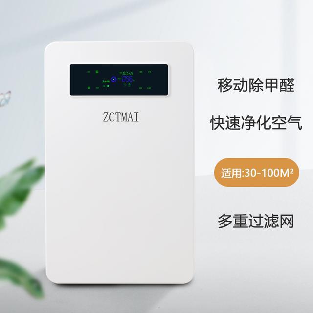 未来,中国家庭或许都将新增这一款标配家电