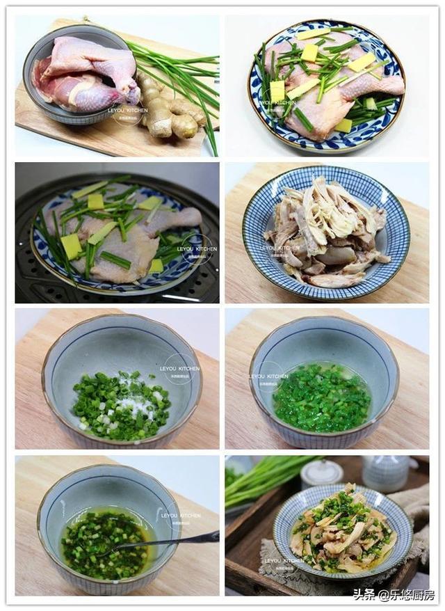 大热天,吃些省事的,5道蒸菜做法,不用炒,一锅同时做两三道
