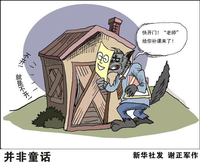 李玲玉和王振华