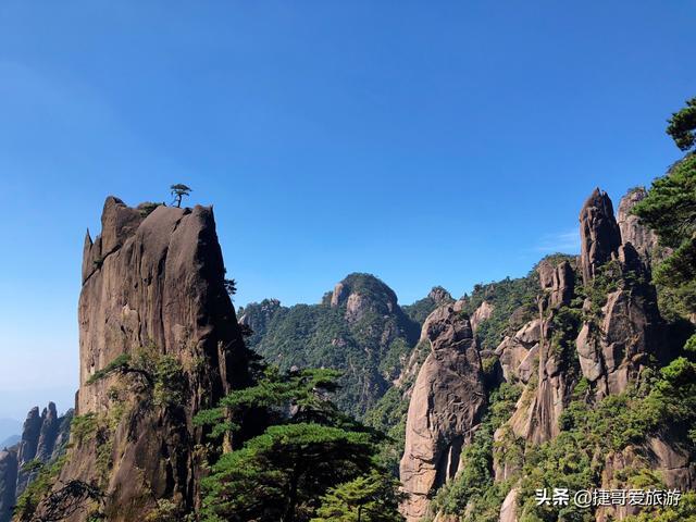江西省 上饶市 三清山风景区