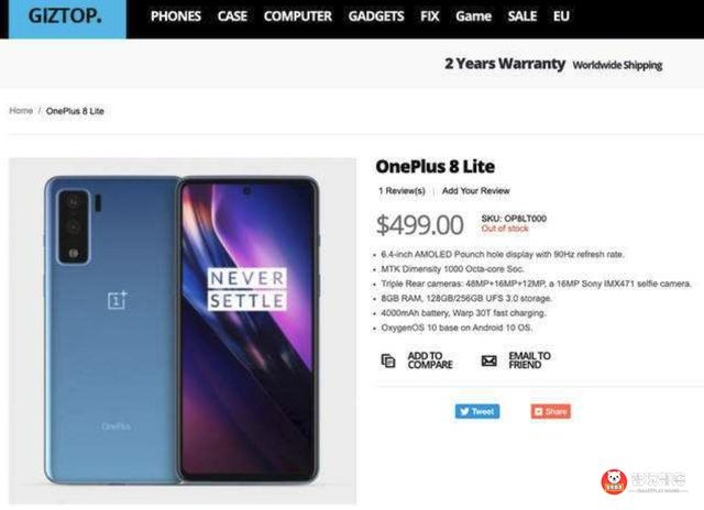 OnePlus Nord真机曝光:白蓝红青四种配色,主打青春时尚风格?