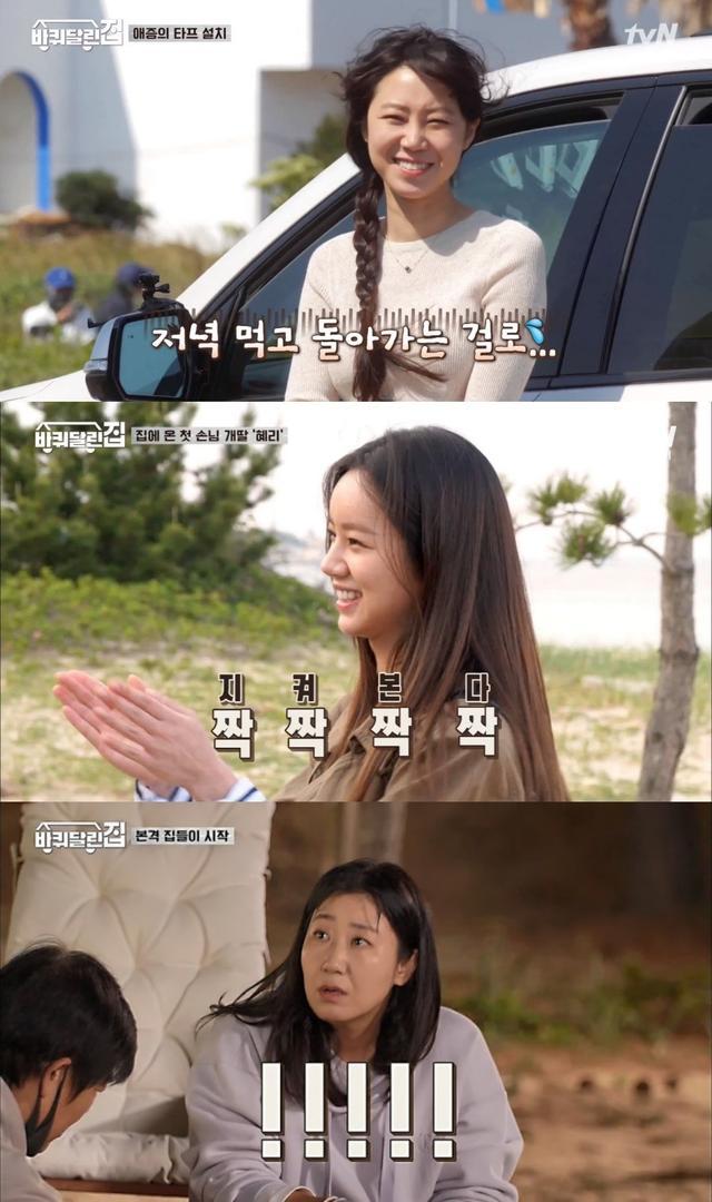 IU将出演综艺《带轮子的家》和吕珍九相见!满灿CP要合体啦