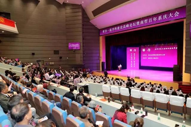 南京大学手机壁纸