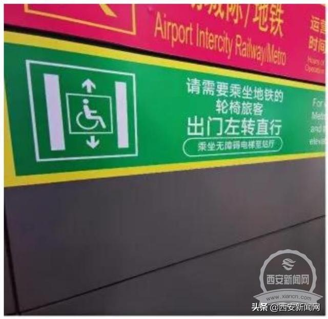 新郑机场标识导向图片