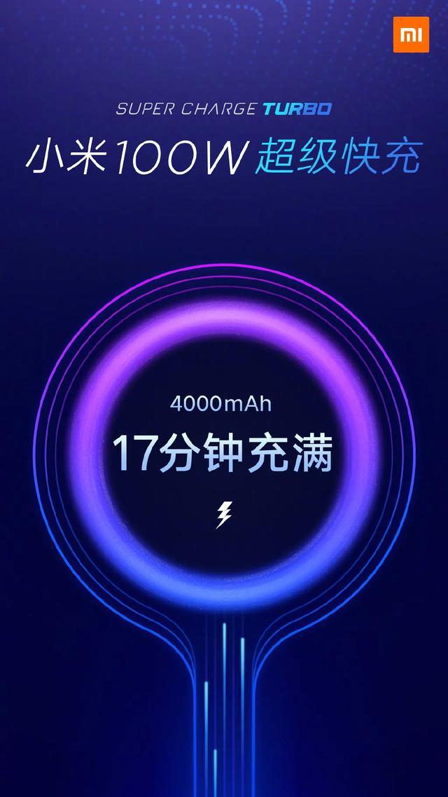为什么安卓厂商非要搞 100W+ 的超级快充?