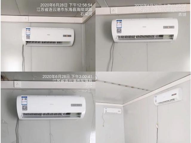 78个监测站全部安装!别的品牌做不到,海尔5G自清洁空调可以