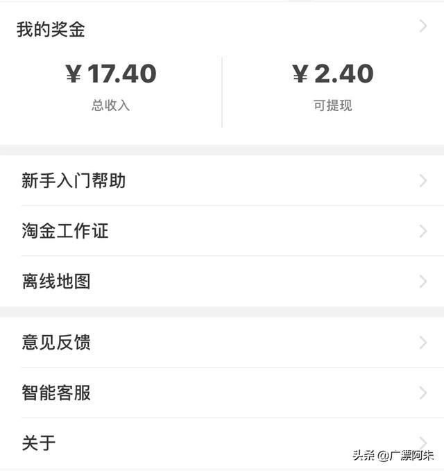 广漂阿朱:推荐十二个没事可以做的副业,想多点收入的拿走不谢