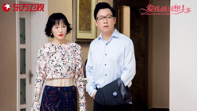专访潘粤明:爱情,可不是计划出来的
