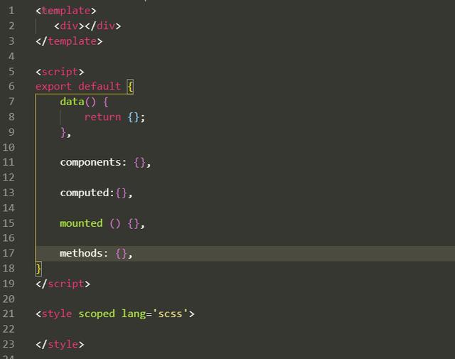 VsCode常用设置(新手必备!)