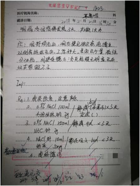 关门关灯脱衣检查!六盘水一医生猥亵14岁女孩,被... _手机搜狐网