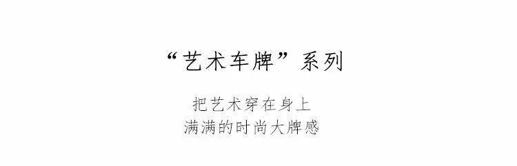 第28届深圳礼品家居展圆满结束,康耐服饰完美收官