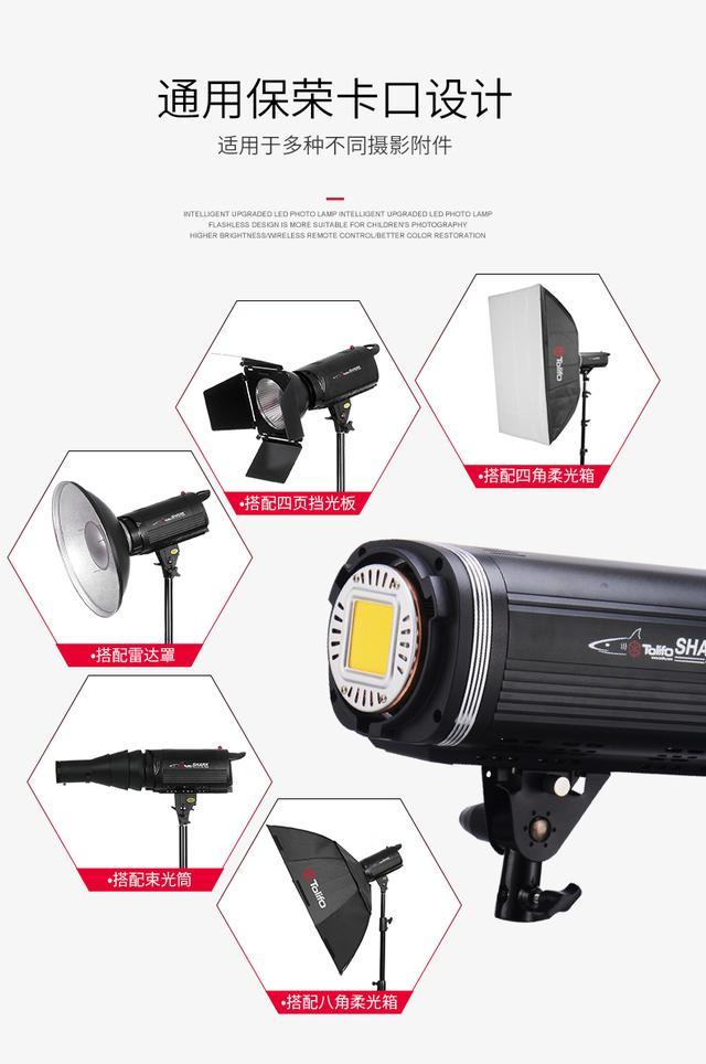 led补光灯常亮摄影灯视频录制打光灯拍照美颜灯主播直播间太阳灯