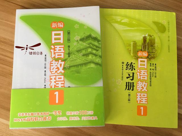 蜻蛉日语官网-佛山日语培训学习班