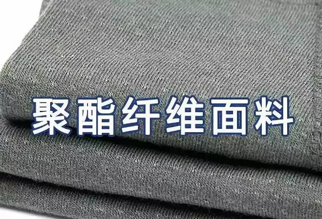 你知道聚酯纤维的优缺点是什么吗? - 思腾运动服套装