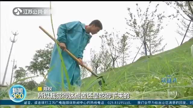 """南京小伙走出高考考场就上防汛""""战场"""",特殊的18岁成人礼"""