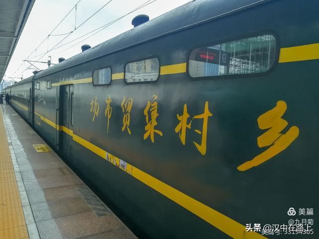 青岛绿皮火车图片