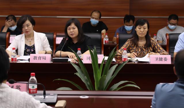 荥阳市召开新的社会阶层人士统战工作联席会议