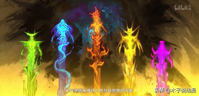 《雾山五行》五行使者篇:主角差距,三个没有名字,还被戴上面具