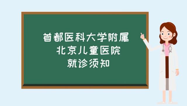 北京同仁医院图片