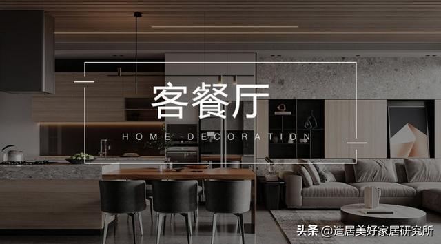 昭通城市卫生宣传墙绘