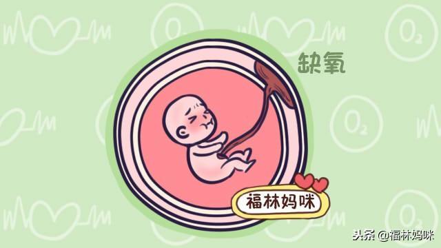 孕晚期胎心慢是男孩嗎