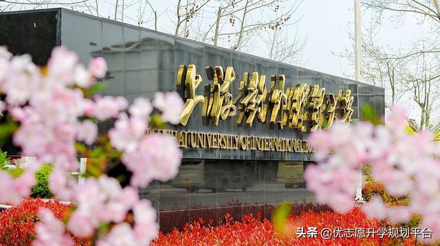 上海有哪些大学一本:2017年上海市普通高等学校... - 南方财富网