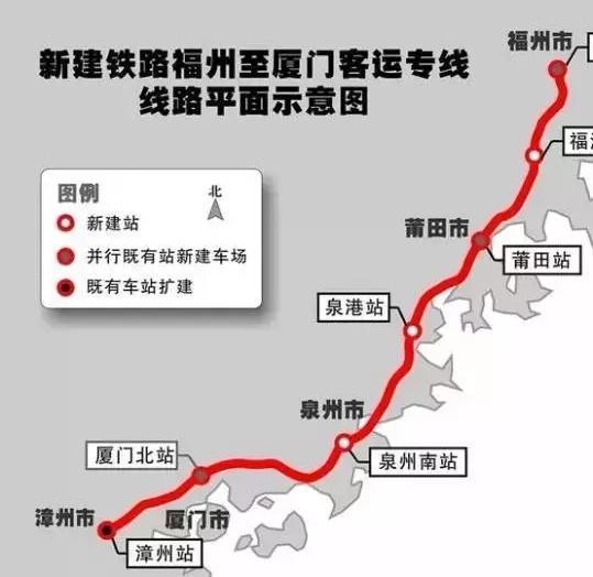 广州至泉州高铁