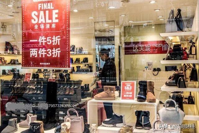 达芙妮女鞋-达芙妮女鞋批发、促销价格、产地货源 - 阿里巴巴