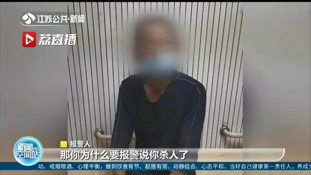 男子和店家发生争执打110称自己杀人 警方:报假警,行政拘留10天