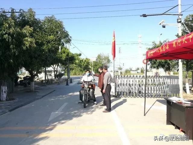 汕头市潮阳区金浦街道