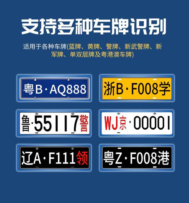 草莓app最新下载地址車牌識別一體機+人臉識別——推動出入口控製係統識別準確率