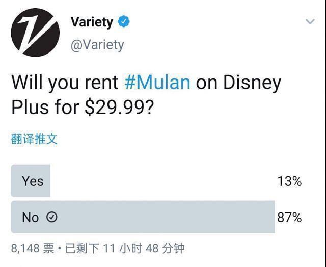 《花木兰》转网、刘亦菲跌份?这件事没那么简单