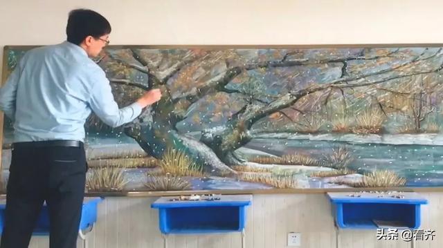"""「齐齐哈尔教育」这位老师手绘的""""极致粉笔画""""真开眼"""