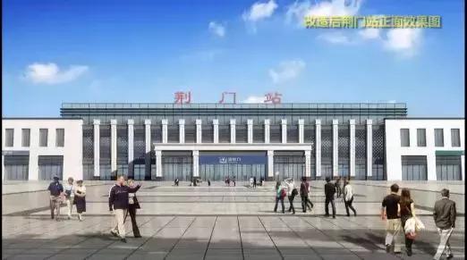 荆门火车站
