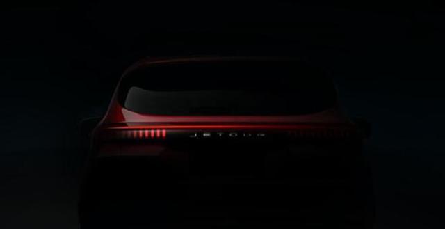 贯穿式尾灯设计,捷途JETOUR X量产版预告图发布,下半年亮相