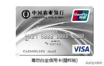15家银行最火爆、最值得办的信用卡