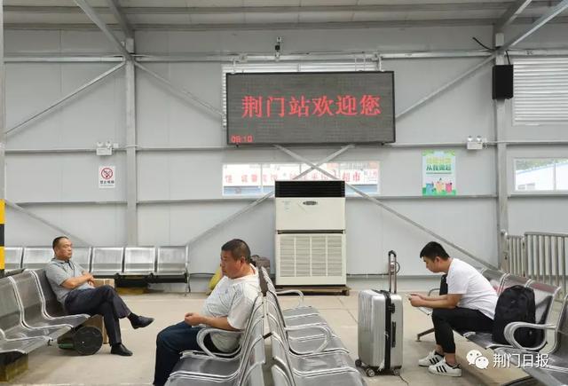 2019荆门火车站改造