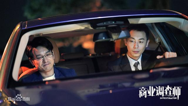 朱亚文新剧《商业调查师》即将上映,看到女主,网友:追定了