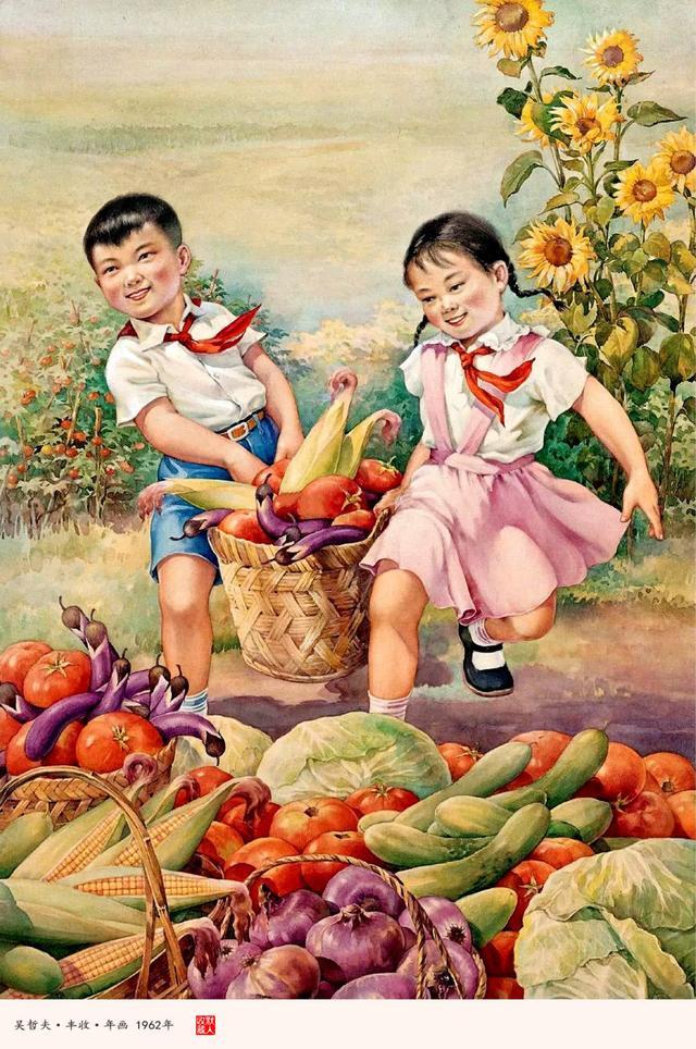 小学生画大丰收图片