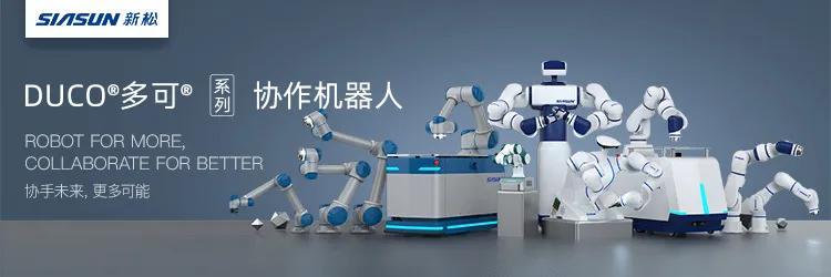 智能制造的福音来咯!机器人的大脑长什么样?来看看这款产品